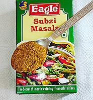 Сабзи масала (Subzi masala, Eagle), 100 гр - индийская приправа для овощных блюд
