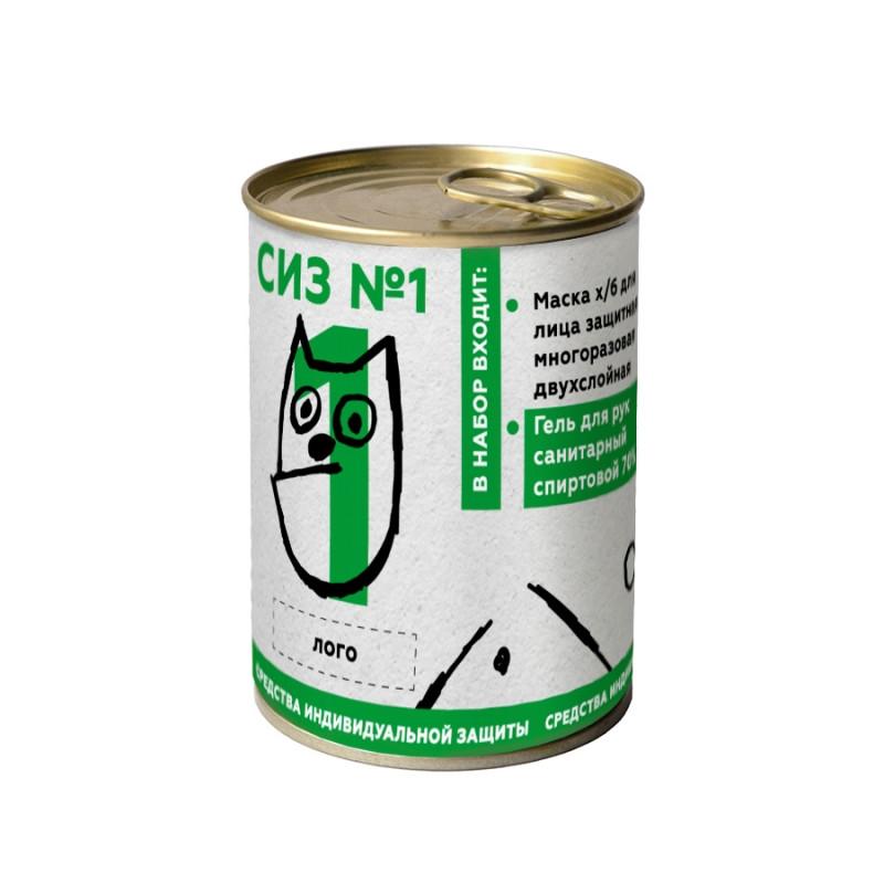 Комплект СИЗ #1 (маска черная, антисептик), упаковано в жестяную банку, Черный, -, 36601 35