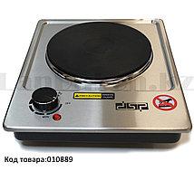 Электрическая одноконфорочная плита Dsp KD4046