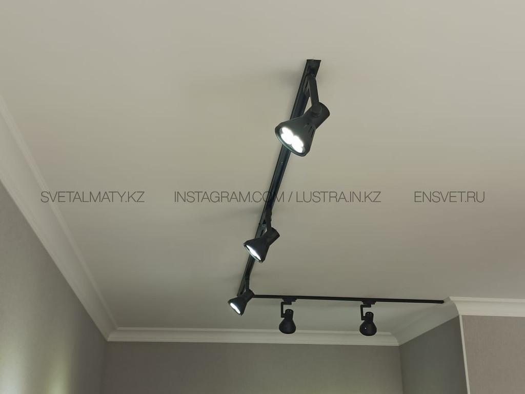 Трековые светильники с сменной лампой PAR30
