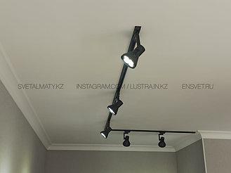 Трековые светильники с сменной лампой PAR30 5