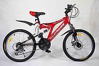 """Велосипед двухподвесный IZH-BIKE CROSS 20"""" красный 18 скор. подростковый"""