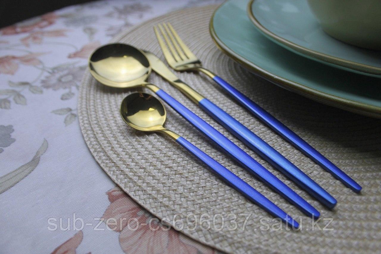 Набор столовых приборов сине-золотистый, 4 предмета