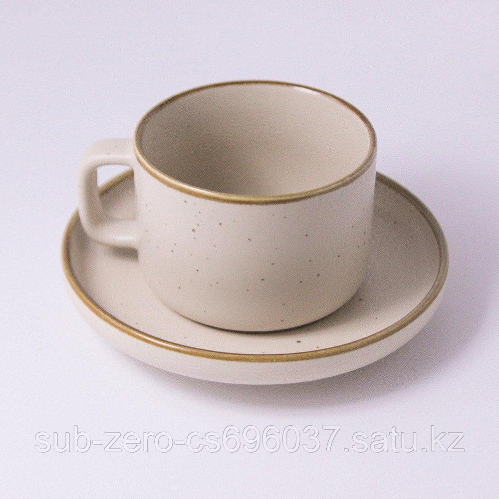 Чайная пара «Бежевая радость»