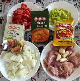 Специи для мясных блюд