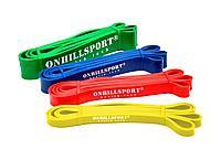 Набор из 4-х резиновых петель ONHILLSPORT (3 - 56 кг)