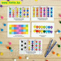 Развивающий набор «Цветные бомбошки: сложи по образцу», цвета, счёт, фото 3