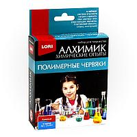 Оп-001 Химические опыты.Полимерные червяки красный и синий