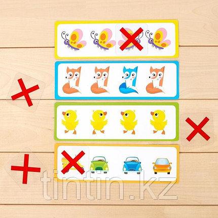 Развивающий набор «Логические ряды, найди лишнее», с прозрачными карточками, уровень 1, фото 2