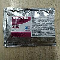 Пневмосепт (порошок для перорального применения) 100 гр