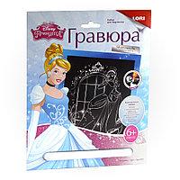 """Грд-003 Гравюра Принцессы Disney большая с эффектом серебра """"Золушка"""""""