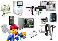 Техническое обслуживание систем контроля и управления доступом (СКУД)
