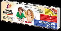 """Пластилин детский """"Школа творчества"""" 9 цв."""