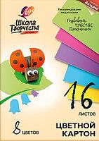 Набор цветного картона в папке 8 цветов, 16 листов