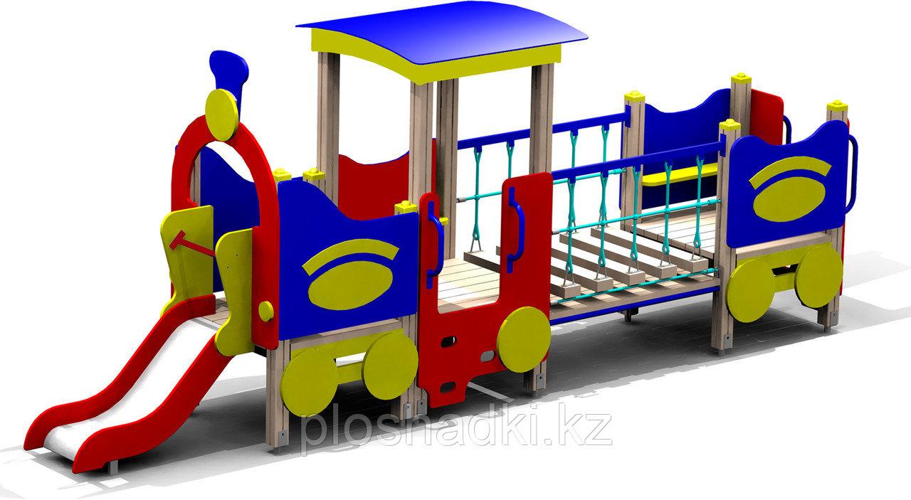 Веселый Вагончик детский, с крышей, лестницей, горкой