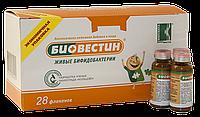 Живые жидкие пробиотики Биовестин 28 дневный курс