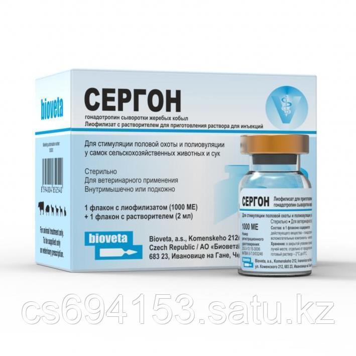 Сергон 500 МЕ/мл: сывороточный гонадотропин жеребых кобыл