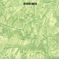 Декоративное покрытие Decomin Arianto D1010-0033 с эффектом перламутра