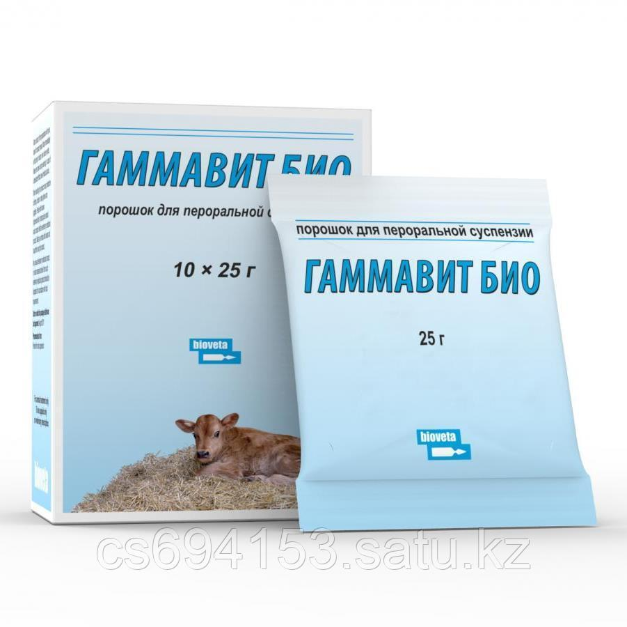 Гаммавит Био: Продукт содержащий тетрациклин и иммуноглобулины для лечения желудочно-кишечных инфекций у телят