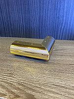 Ножка стальная, для диванов и кресел, золото 4.5 *12см