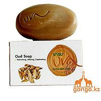 Мыло с Удом (Oud Soap VASU), 125 гр.
