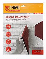 Шлифлист на бумажной основе, P 400, 230 х 280 мм, 5 шт, латексный, водостойкий Denzel