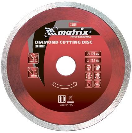Диск алмазный, отрезной сплошной, 180 х 22,2 мм, мокрая резка Matrix Professional