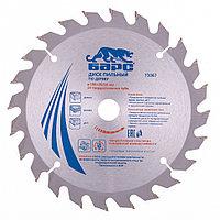 Пильный диск по дереву 190 x 20/16 мм, 24 твердосплавных зуба Барс, фото 1