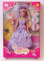 Кукла Счастливая невеста