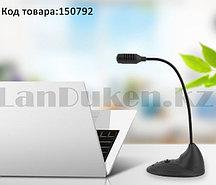 Универсальный конденсаторный микрофон гибкий проводной с мини подставкой aux 3.5 мм Microphones Т-21