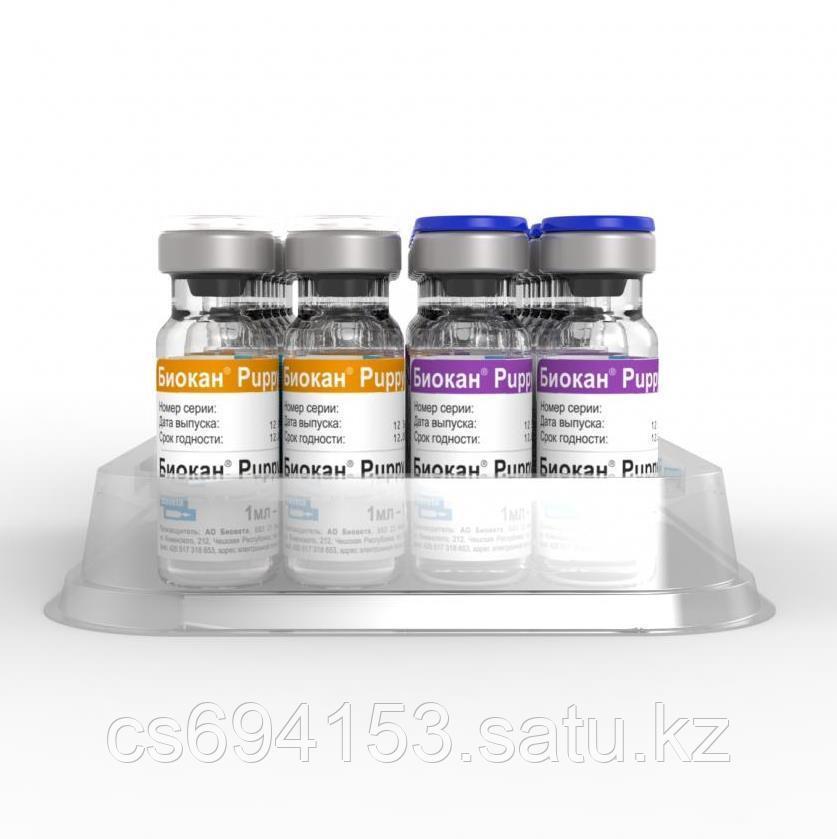 Биокан Puppy: Живая вакцина против собачьей чумы и инактивированная вакцина против парвовироза у собак