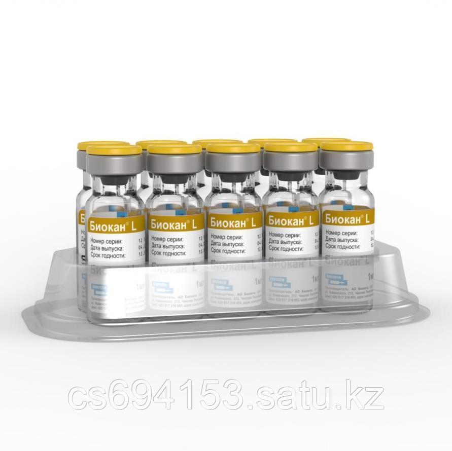 Биокан L: Инактивированная вакцина против лептоспироза у собак
