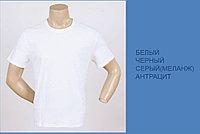 Футболка мужская ELITEX 100% хлопок M-3XL (в упаковке 5 шт)