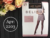 Колготки женские Lady Claire (в упаковке 12 штук один цвет разные размеры)