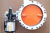 Затвор дисковый поворотный с пневмоприводом DN 300