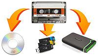 Оцифровка (перезапись) аудио кассет на USB флеш память (1000 тг одна сторона)