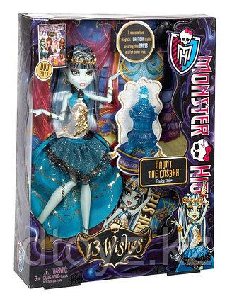 Monster High 13 желаний Марокканская Вечеринка Фрэнки Штейн  Y7702