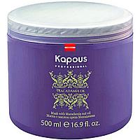 Маска для волос 500мл Kapous Macadami Oil
