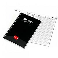 Журнал для записи клиентов Kapous