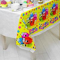 Скатерть «С Днём рождения», весёлые шары