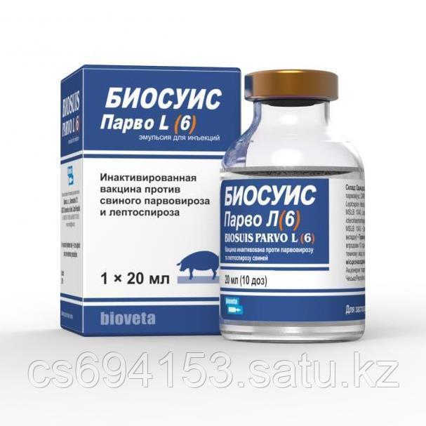 Биосиус Парво L(6): Вакцина  против парвовирусной инфекции и лептоспироза свиней