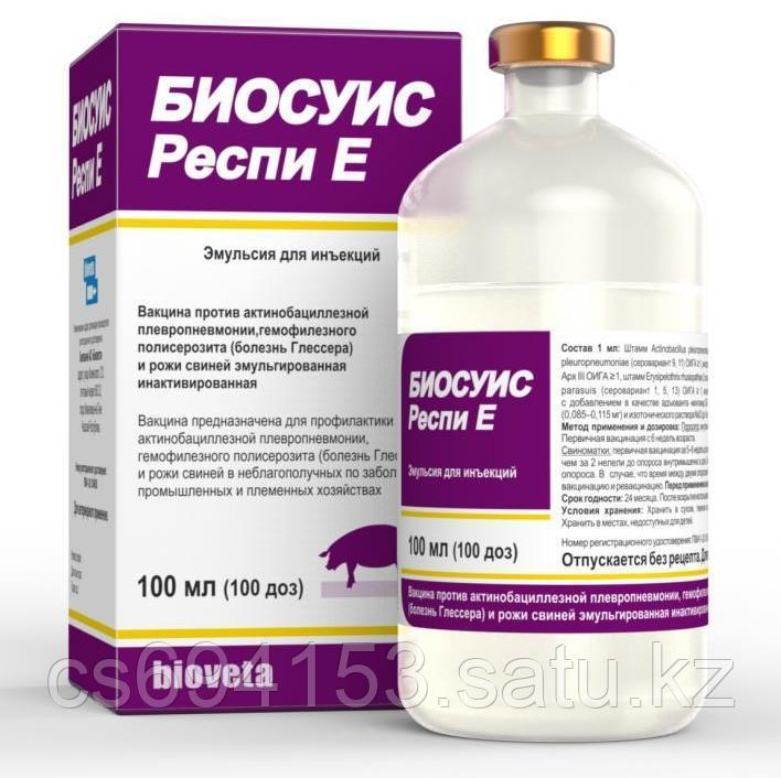 Биосиус Респи Е: Вакцина против бактериальной плевропневмонии и рожи свиней