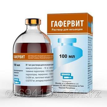 Гафервит: инъекционный антианемик с имунокоректором и витаминами
