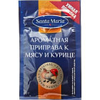 Ароматная приправа к мясу и курице Santa Maria, 10 гр
