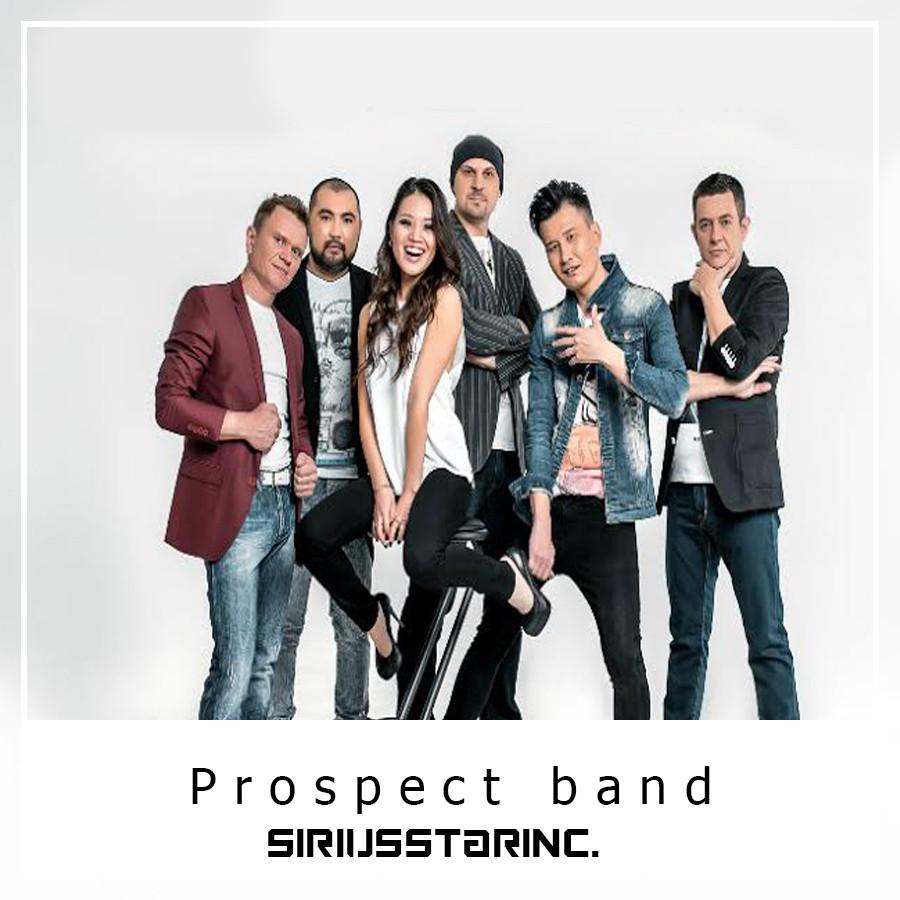 Prospect band