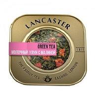 Зеленый чай молочный улун с малиной Lancaster, 100 гр.