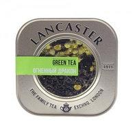 Китайский зеленый чай Lancaster, 75 гр.