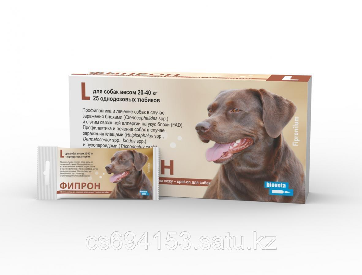 Фипрон Spot-on L: Продукт для собак против блох и клещей содержащий фипронил (2,68 мл)