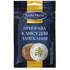 Santa Maria приправа к мясу для запекания, 25 гр