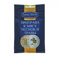 Приправа к мясу чеснок и травы Santa Maria, 20 гр